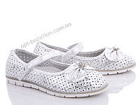 Туфли детские Xifa kids 2367-19 (32-37) - купить оптом на 7км в одессе