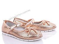 Туфли детские Xifa kids 2371-3 (32-37) - купить оптом на 7км в одессе