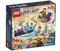 Lego Elves Встреча Наиды с гоблином-воришкой 41181, фото 2