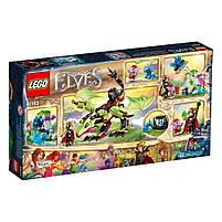 Lego Elves Дракон короля гоблинов 41183, фото 2
