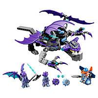 Lego Nexo Knights Летающая Горгулья 70353, фото 3