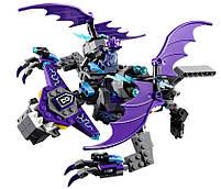 Lego Nexo Knights Летающая Горгулья 70353, фото 5
