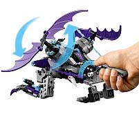 Lego Nexo Knights Летающая Горгулья 70353, фото 6