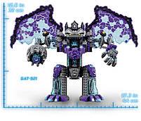Lego Nexo Knights Каменный великан-разрушитель 70356, фото 6