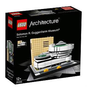 Lego Architecture Музей Соломона Гуггенхайма 21035