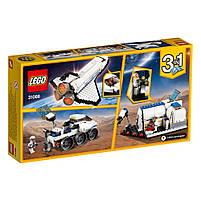Lego Creator Исследовательский космический шаттл 31066, фото 2
