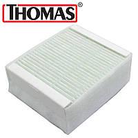 Фильтр мотора HEPA для серии XT для пылесоса Thomas (FTH 09)