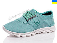 Кроссовки женские Prime-Opt Prime 06-42с зеленый (36-41) - купить оптом на 7км в одессе, фото 1