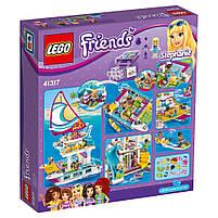 Lego Friends Катамаран Саншайн 41317, фото 2