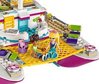 Lego Friends Катамаран Саншайн 41317, фото 7