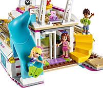 Lego Friends Катамаран Саншайн 41317, фото 8