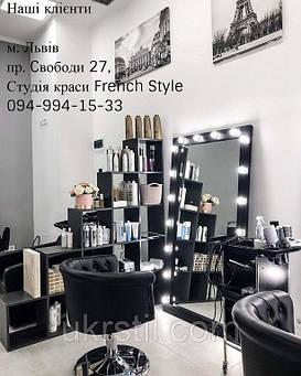 Парикмахерское кресло А005, парикмахерская тележка 3065