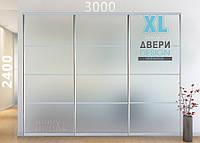 """Раздвижные Межкомнатные Двери Матовое Стекло  """"Loft MSS-3-3000"""""""