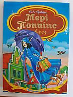 "Септима ДК А-5 толст.тв.пер.: ""Мери Попинс"", фото 1"