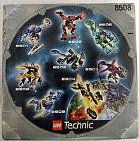 Lego Technic Slizer/Throwbot Supplementary Discs Дополнительные диски 8508, фото 4