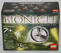 Lego Bionicle Rhotuka Spinners Спиннеры Ротука 8748