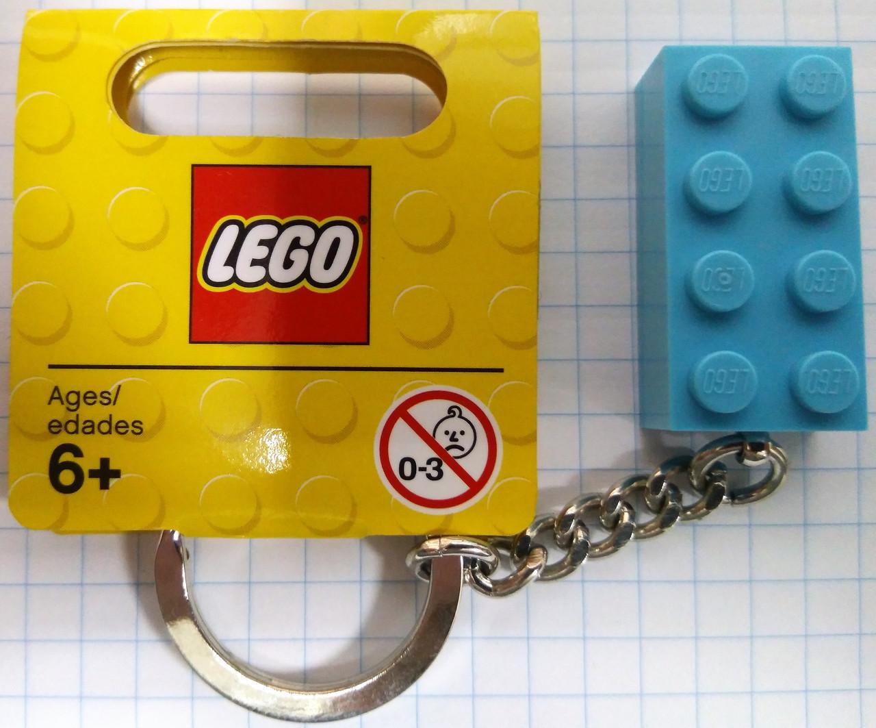Lego Classic Брелок Бирюзовый кубик 6000117