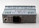 В машину стандартна магнітола 2021 mp3 бюджетна не знімна панель SD / MMC / USB, фото 3