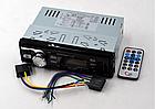 В машину стандартна магнітола 2021 mp3 бюджетна не знімна панель SD / MMC / USB, фото 4