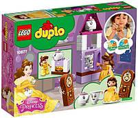 Lego Duplo Чаепитие у Белль 10877, фото 2