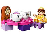 Lego Duplo Чаепитие у Белль 10877, фото 5