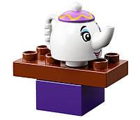 Lego Duplo Чаепитие у Белль 10877, фото 6