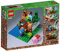 Lego Minecraft Арбузная ферма 21138, фото 2