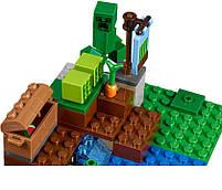 Lego Minecraft Арбузная ферма 21138, фото 6