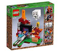 Lego Minecraft Портал в Подземелье 21143, фото 2