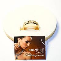 Золотое кольцо  обручальное р19.5  Распродажа