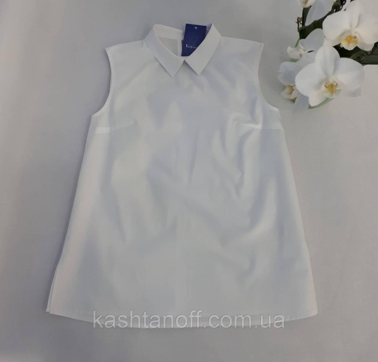 Блуза-безрукавка, белая