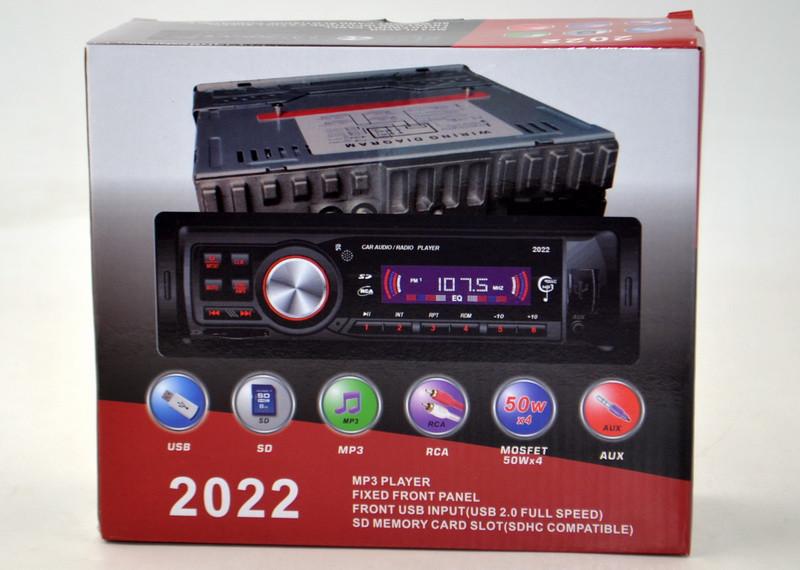 Автомагнитола 2022 mp3 4х50W бюджетная не съемная панель SD / MMC / USB