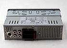 Автомагнитола 2022 mp3 4х50W бюджетная не съемная панель SD / MMC / USB, фото 3