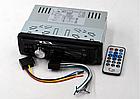 Автомагнитола 2022 mp3 4х50W бюджетная не съемная панель SD / MMC / USB, фото 4