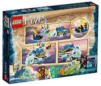 Lego Elves Засада Наиды и водяной черепахи 41191, фото 2