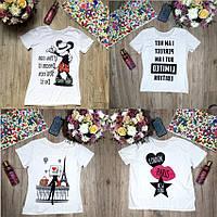 Женская Майка футболка хулиганка с принтом, фото 1