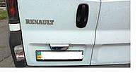 Накладка на багажник для Renault Trafic, Рено Трафик, 2 двери
