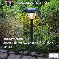 Светильник садово-парковый Lemanso CAB 119 чёрный пластик 1 LED белый на солнечной батарее
