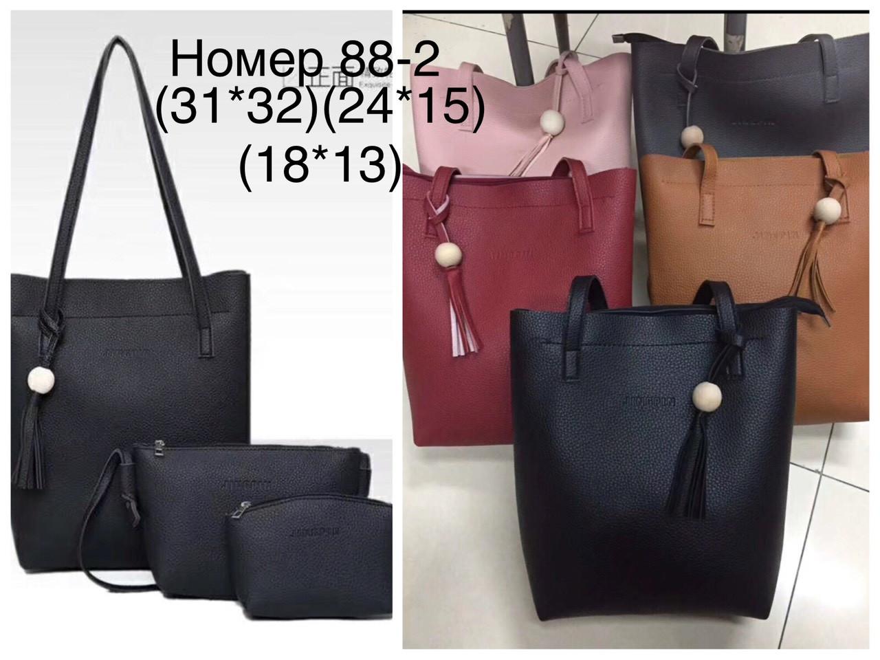 a35cad5567a2 Женские сумки 3 в 1 в ассортименте цветов оптом : продажа, цена в ...
