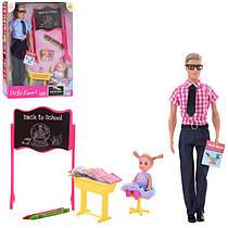 Кукла типа Кен учитель, серия куколДефа (defa), школа, ученик, школьная доска, парта,8368