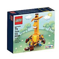 Lego Iconic Джеффри и друзья 40228