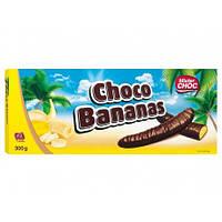 Конфеты банан в шоколаде Schoko Bananans 300г