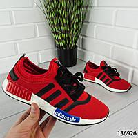 """Кроссовки женские, красные в стиле """"Adidas"""" текстильные сникерсы женские, мокасины женские, повседневная обувь"""