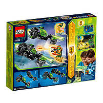 Lego Nexo Knights Двойникатор 72002, фото 2