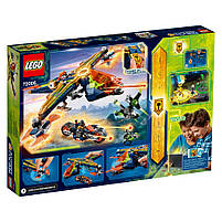 Lego Nexo Knights Лук-Х Аарона 72005, фото 2