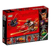 Lego Ninjago Катана V11 70638, фото 2