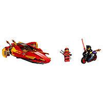 Lego Ninjago Катана V11 70638, фото 3