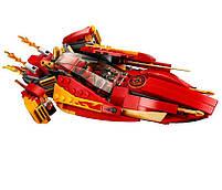 Lego Ninjago Катана V11 70638, фото 4