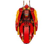 Lego Ninjago Катана V11 70638, фото 5