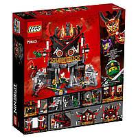 Lego Ninjago Храм воскресения 70643, фото 2